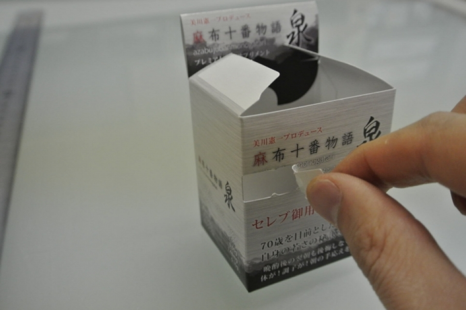 jirei-24-4-720x480_c