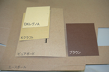 paper_img12