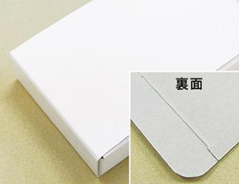 paper_img2