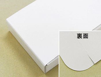 paper_img3