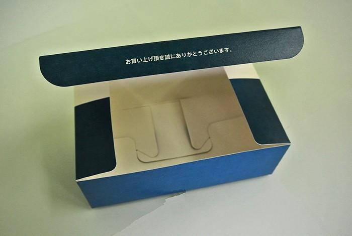 jirei06-2