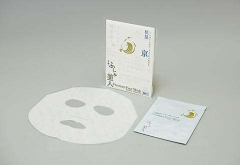 facepack1